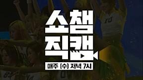 (Show Champion close up 43) INFINITE SUNG JONG Close Up ver.