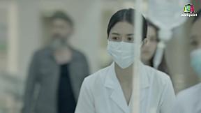 พยาบาลคนนั้นคือนักฆ่า