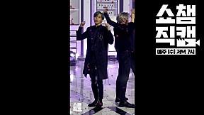 (Show Champion close up 86) VIXX_SCENTIST_HONG BIN Close Up ver.