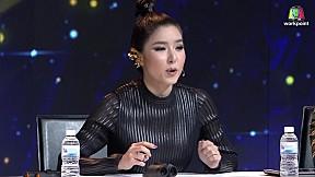 จียอนจะไปแช่ออนเซ็นอีกทีเมื่อไหร่ครับ