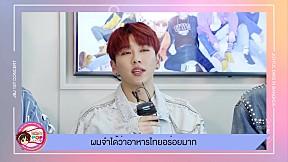 TofuPOP Radio Exclusive Interview [JBJ] JBJ กับเงิน 10 ล้านวอน ที่เมืองไทย