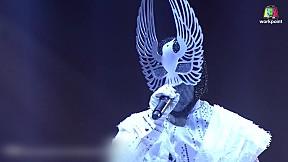 เวลาเท่านั้น - หน้ากากนกพิราบ  | THE MASK SINGER 4