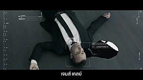 [Official Trailer 2 ซับไทย] Anon อานอน แหกกฎล่า ฆ่าล้ำอนาคต