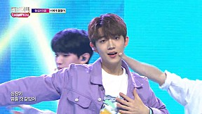 Show Champion EP.268 HyeongseopXEuiwoong - Love Tint