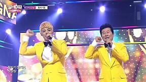 Show Champion EP.268 TAE JIN-A,GANGNAM - Jangjigijang