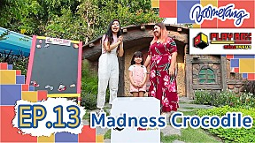 Play Box กล่องหรรษา | EP.13 Madness Crocodile
