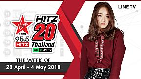 HitZ 20 Thailand Weekly Update | 2018-05-06
