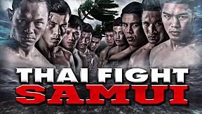 Thai Fight สมุย
