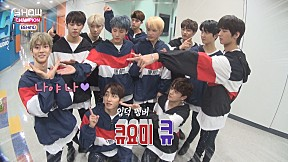 [Showchampion behind EP.90] Who is attracting people in THE BOYZ