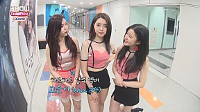 [Showchampion behind EP.90] THE BERRYGOOD HEART HEART AWARDS