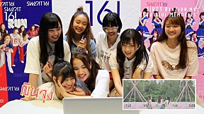 SWEAT16! MV Reaction \