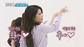 [Weekly Idol EP.354] LOVELYZ ROLLER COASTER Dance ver. NEW SONG!