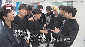 [Showchampion behind EP.90] The youngest of STRAY KIDS is the best
