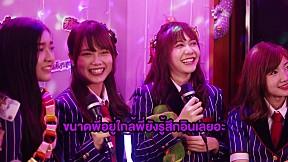 HitZ Karaoke ฮิตซ์คาราโอเกะ : BNK48