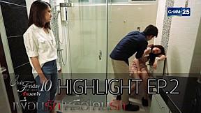 Highlight Club Friday The Series 10 รักนอกใจ ตอน เพื่อนรัก หรือ คนรัก EP.2