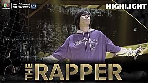 ภูมิแพ้กรุงเทพ | เต้ K-Aglet | THE RAPPER