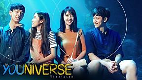 YOUniverse จักรวาลเธอ | FULL EP
