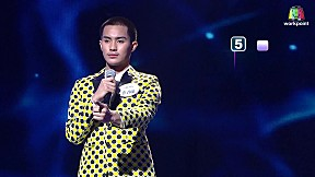 I Can See Your Voice -TH | EP.117 | อะตอม ชนกันต์ | 16 พ.ค. 61 [1\/6]