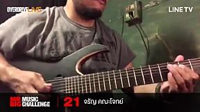 Mr. Big Music Challenge หมายเลข 21