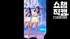[Show Champion close up 102] GFRIEND_Time for The Moon Night_YUJU Close Up ver.