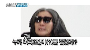 [Weekly Idol EP.355] What are you doing now?