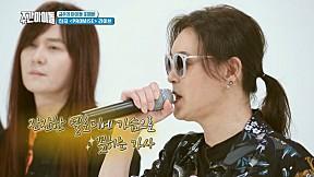 [Weekly Idol EP.355] Weekly Idol First LIVE STAGE!!