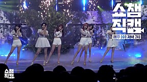 [Show Champion close up 97] GFRIEND_Time for The Moon Night Close Up ver.