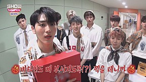 [Showchampion behind EP.91] Really appreciate it, right? I\'m a bit scared ...?
