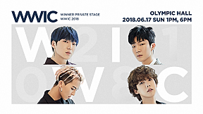 WINNER - PRIVATE STAGE \'WWIC 2018\' SPOT #1