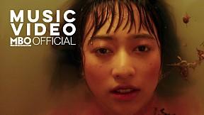 ลบ (Delete) GENA DESOUZA [Official MV]