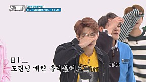 [Weekly Idol EP.356] VICTON\'s NEW SONG Roller Coaster dance ver.