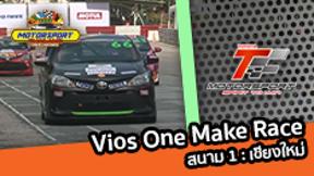 Toyota Motorsport Round 1 Vios One Make Race 1