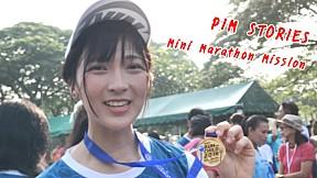SWEAT16! PIM STORIES Mini Marathon Mission