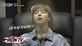 iKON - '자체제작 iKON TV' EP.6-5