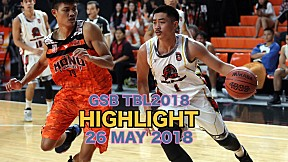Highlight GSB TBL2018 (26 May 2018)