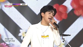 Show Champion EP.272 The East Light - Love Flutters