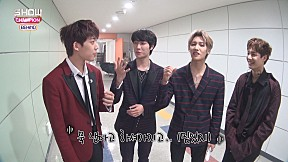[Showchampion behind EP.93] I will not see you