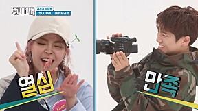 [Weekly Idol EP.357] KHAN\'s charm mining cam!