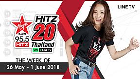 HitZ 20 Thailand Weekly Update | 2018-06-03