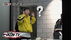 iKON - '자체제작 iKON TV' EP.7-3