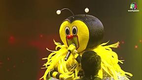 นักร้องบ้านนอก - หน้ากากผึ้ง | THE MASK SINGER 4