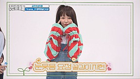 [Weekly Idol EP.358] Let\'s fall for FROMISE 9\'s charm!