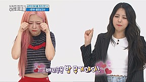 [Weekly Idol EP.358] This is a conversation that housewives will talk about