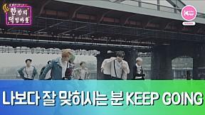 [FANs NIGHT BTS: 防彈少年團  Ep.10] BTS quiz show!