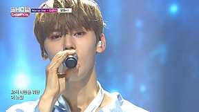 Show Champion EP.273 Wanna One Lean On Me -Forever plus 1