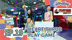 Play Box กล่องหรรษา | EP.19 Heart-Throb Play Game