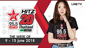 HitZ 20 Thailand Weekly Update | 2018-06-17