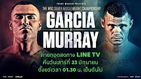 มวยชิงแชมป์โลก WBC Silver Middleweight Championship l Roberto Garcia vs Martin Murray