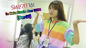 SWEAT16! Asia Comic Con 2018 (Part1)