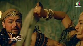 ศึกสองราชันย์ โปรุส vs อเล็กซานเดอร์ | EP.88 | 23 มิ.ย. 61 [3\/3]